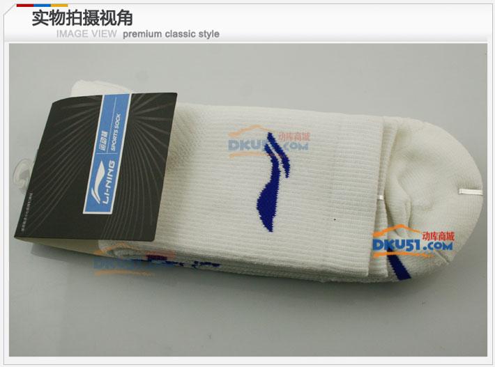 Lining/李宁正品加厚款专业防滑运动袜AWSJ033-1