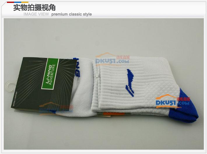 李宁LI-NING羽毛球系列透气 收口运动袜子AWSJ147-1