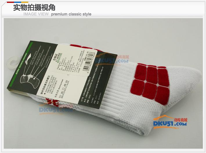 李宁LILING AWSH377-3 冬季加厚羽毛球男袜