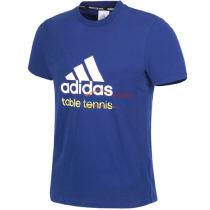 阿迪达斯 X13107 蓝白半袖纯棉乒乓球服(大品牌 低价格)