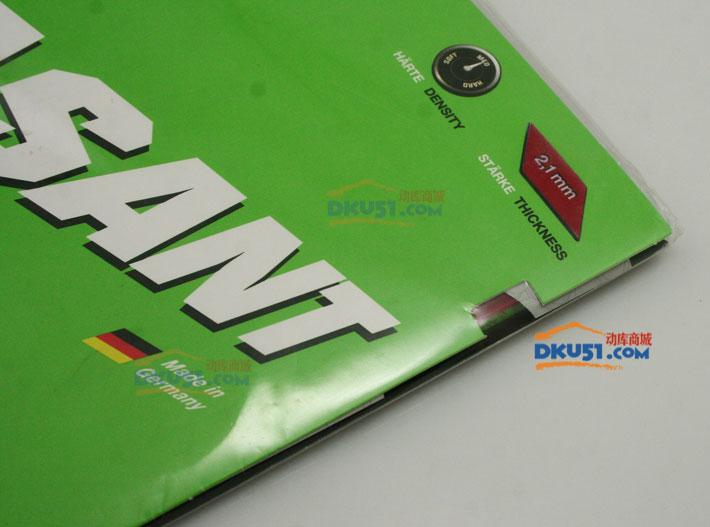 德国岸度 ANDRO 绿色蛋糕海绵 锐煞 RASANT 旋转一流完美替代T64