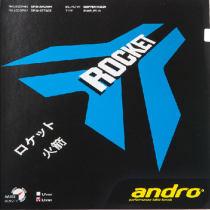 andro岸度 火箭-ROCKET 乒乓球反胶套胶(最中国的德套)