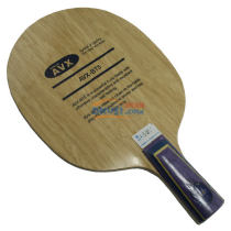 AVALLO 阿瓦拉BT-5 乒乓球底板 BT5(P555升级版)五夹经典