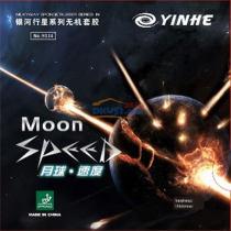 银河月球速度 MOOn 9034软弹反手乒乓套胶(涩味十足)