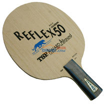 TSP大和 AWARO ALLROUND 乒乓球底板T-21663(很好的打球感)