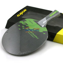 andro岸度 创 Carbotox OFF乒乓球底板(合成碳素 全面型)
