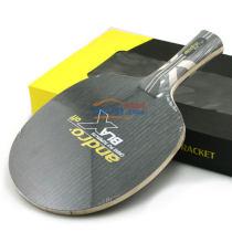 岸度andro 黑立碳王 blax off 乒乓球拍底板(短颗粒胶专用)