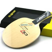 andro岸度 CS7 VELOCITY 乒乓球拍底板(桧木7夹)