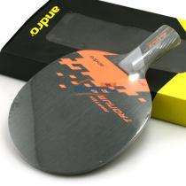 andro岸度 创 Aratox off+ 纤维底板(甜区更大,弹性更强)