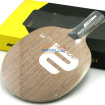 andro岸度 V8 快攻型乒乓球底板 胡桃木面材