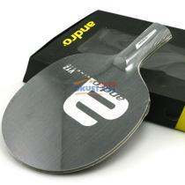 德国andro/岸度 v12 快攻型乒乓球拍底板