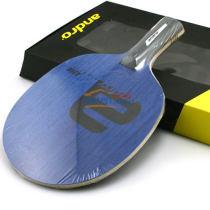 德国andro/岸度 a200 五层乒乓球拍底板(借力好,手感好)