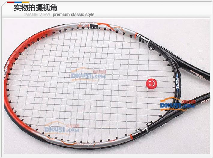 网球避震器 网球拍减震器 网拍避震粒网球配件