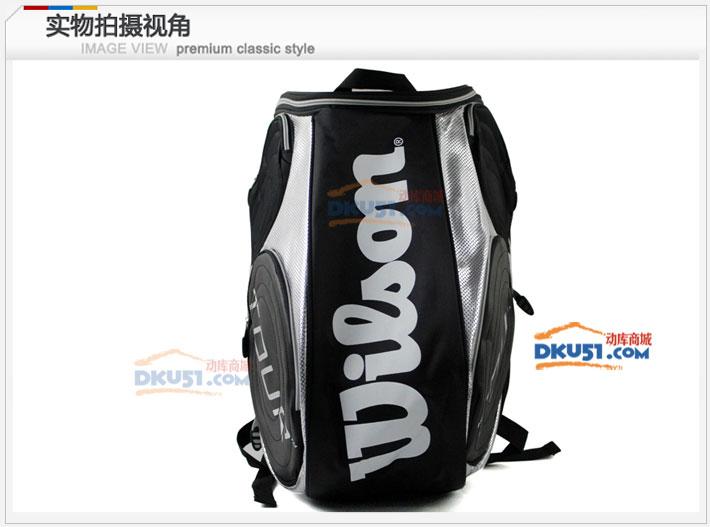 Wilson威尔胜 Tour WRZ8413 2支装网球包 双肩拍包