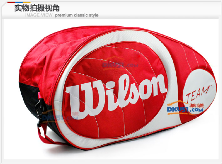 Wilson/威尔胜WRZ8524 6支装网球拍包 Team团队系列网球包