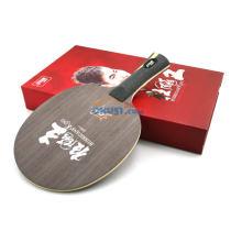 红双喜新狂飙王(狂飚王,狂王)王励勤(藏獒)专用乒乓底板