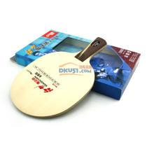 DHS红双喜 魔法师M-13 乒乓球底板(弧圈结合快攻打法)