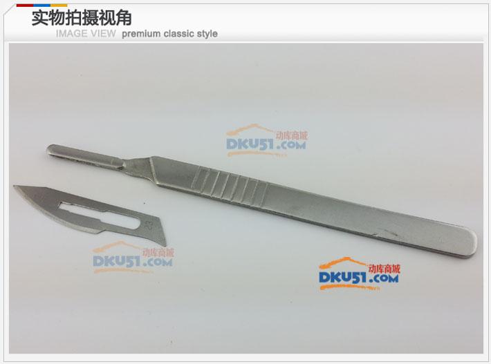 乒乓球胶皮裁胶刀,专业切胶皮刀 (带10片刀片)