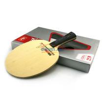 红双喜 天罡桧碳 C80 乒乓球底板(轻而弹,近中台快攻打法)