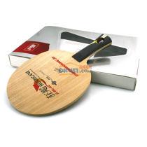 红双喜 狂飚H-WL•GC单玻碳 乒乓球底板(狂飙王2代简化版)