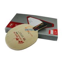 DHS红双喜 魔幻M-势C01 五层纯木乒乓球底板(中远台弧圈)