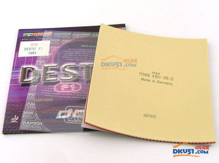 多尼克DONIC F1(Desto F1)德士途F1乒乓球拍套膠反膠