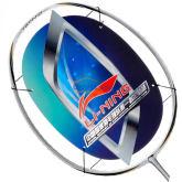 李宁7TD羽毛球拍(N7 TD版,能量体聚合结构)