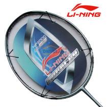 李宁TB200C羽毛球拍(进攻性超强的球拍之一)
