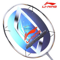 李寧N7羽毛球拍(蔡赟專屬球拍 究極能量體聚合)