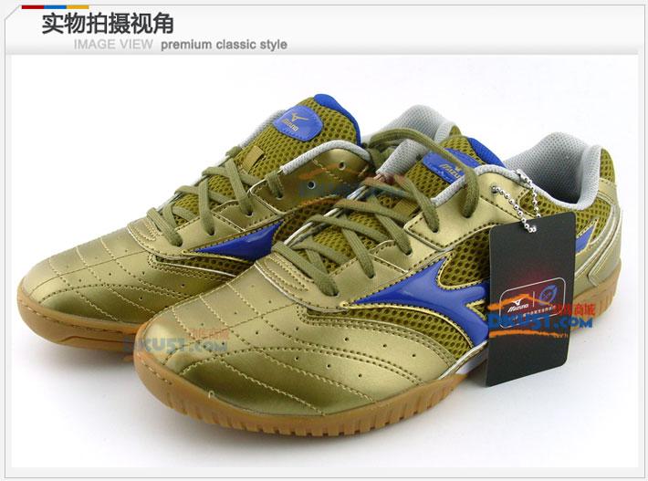 Mizuno美津浓 81GA-153950乒乓球鞋(王皓限量球鞋简化款)