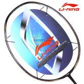 李宁N9羽毛球拍 (傅海峰专用球拍 创新能力聚合科技)