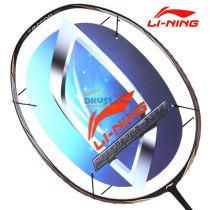 李寧N9羽毛球拍 (傅海峰專用球拍 創新能力聚合科技)