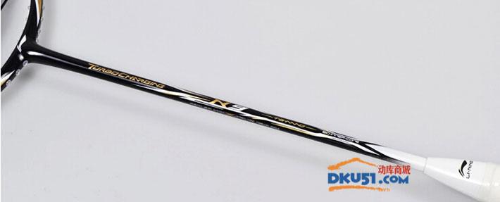 李寧N9羽毛球拍 (傅海峰專用球拍 創新能力聚合科技)中桿圖片: