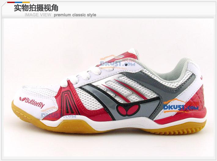 Butterfly蝴蝶 UTOP-1 红色款专业乒乓球鞋