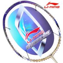 李寧N55三代 紫色版 銀色版羽毛球拍(張楠專用羽拍)