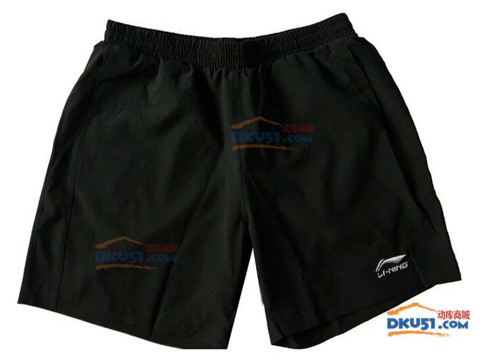 李宁AAPJ307-2吸湿速干男士羽毛球比赛短裤