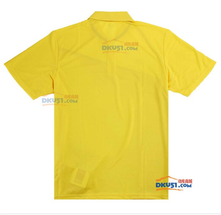 李寧 AAYH033-8 男裝羽毛球服 翻領短袖(黃色款)