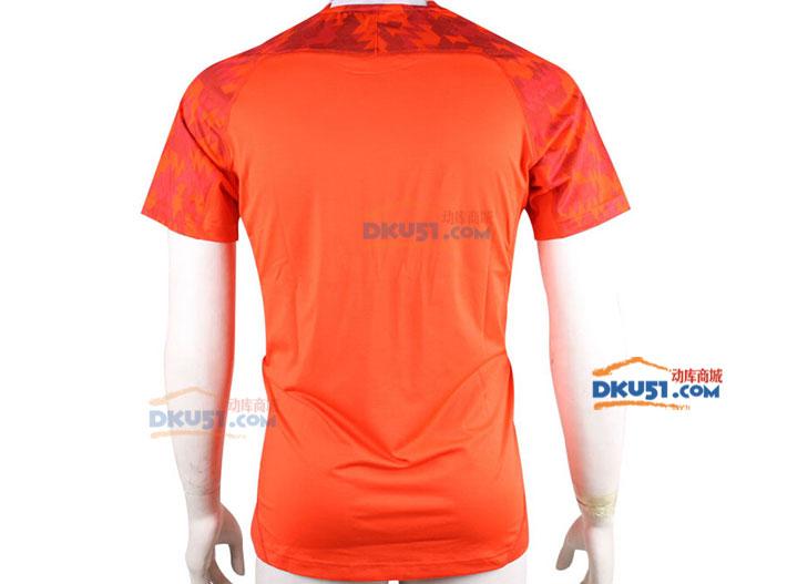 李宁 ATSJ359-4 羽毛球服专业运动短袖T恤男款