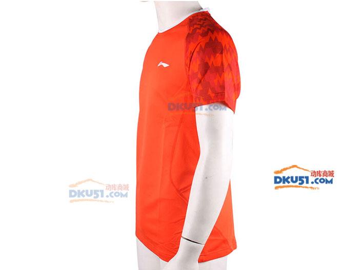 李寧 ATSJ359-4 羽毛球服專業運動短袖T恤男款
