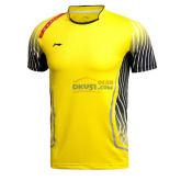 李寧 AAYJ123-2 世錦賽國羽男款比賽服(黃色款 小立領設計)