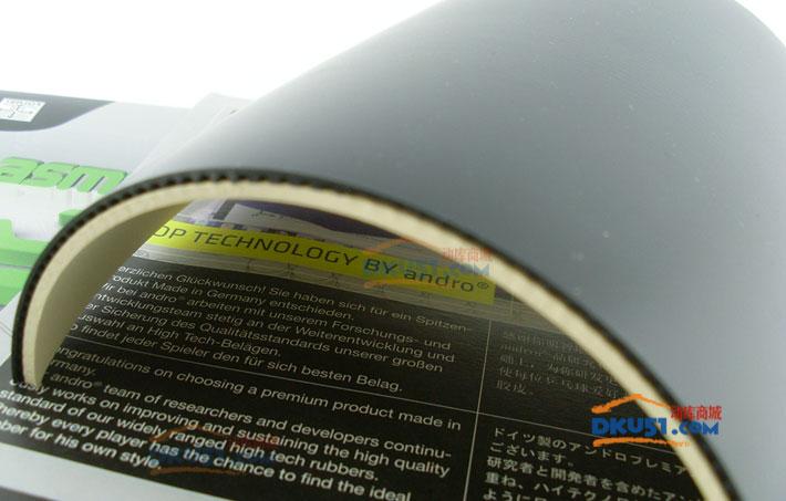 岸度 ANDRO 血浆430 PLASMA 430 德系内能套胶 抓球容易