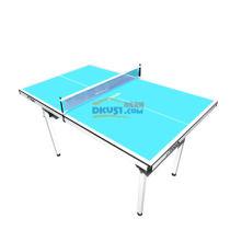 STIGA斯帝卡 迷你Mini Table小球臺 乒乓球臺 炫彩藍