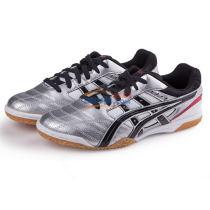ASICS亚瑟士 R40XQ-9390 乒乓球鞋(银黑色,低调大气)