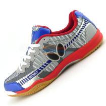 """蝴蝶UTOP-6-5波爾款乒乓球鞋""""更牢、更軟、更透氣"""""""
