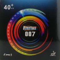 KOKUTAKU郁金香007蛋糕海绵 40+ 新材料球专用套胶
