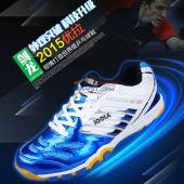 专业乒乓球鞋,尤拉剑龙蓝色款抢购!