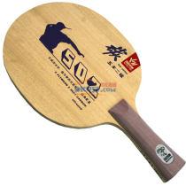 三维 T502E 5木2碳乒乓球底板(高性价比 进攻性)
