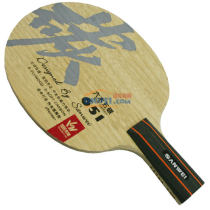三维 T651 6木5碳乒乓球底板(球速快,威力强)