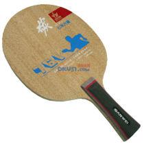 三维 T761 7木6碳乒乓球底板(控球稳健,底劲足)