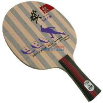 三維 T981 九木八碳乒乓球底板(爆沖弧圈型)